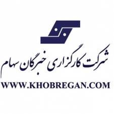 khobregan